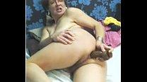 Sexy Granny Uses Dildo Toy Anal - SuperJizzCams.com