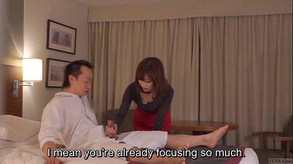 Subtitled CFNM Japanese hotel milf massage leads to handjob 5 min