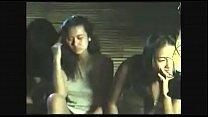 Tiltil (2008)