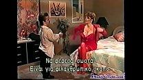 Retro Midget Porn Scene