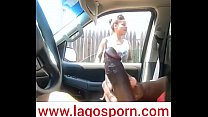 Nigeria teen girl starring at huge dick via 247datingblog.blogspot.com