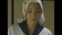 japanese servant part 2
