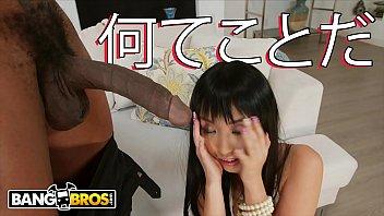 BANGBROS - Japanese Cutie Marica Hase Visits The US To Sample Isiah Maxwell's Big Black Cock