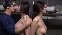 Japanese stepfather fucking two step daughter tied up