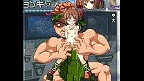 Panzer girl 1