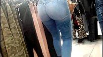Nalgona Perfecta en Jeans de Infarto