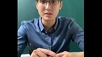 Handsome Asian guy livestream
