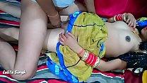 Indian Desi Lalita Ji XXX Video