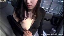 Ye Rin coworker date