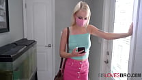 When Blonde Skinny Teen Sister Is Out Of Luck With Men, Brother Helps- Alice Pink