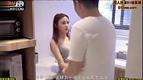 【成人抖音91短视频91lives.com】『儿媳返家拜年』遭公公强上 欲求不满 扒灰乱伦