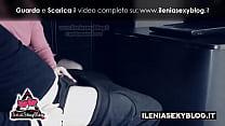 """Le mie Calde Voglie al Cinema"" - Italiana Dialoghi ASMR"
