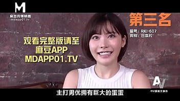 【AV头条大事件】麻豆传媒/夜间必备特色神片