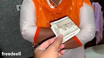 Rs.500 wali Maid