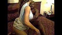 Wife amateur