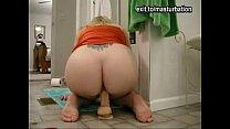 Janet (bbw milf) riding dildo at home