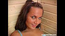 Teen Marylin toy pussy in sauna