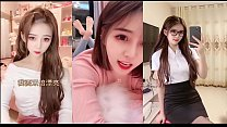very cute asian college girl likes webcam her juicy pussy to dudes
