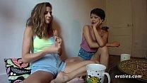 Sensual Amateur Lesbian Massage