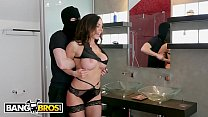 BANGBROS - Busty Cougar Kendra Lust Takes Control Of The Thief, Ryan McLane