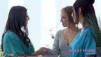 New Hire Training Turns Into Threesome During Lena Paul's Inspection