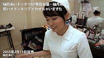 Prestige top page http://bit.ly/2pUpg1m Yuzuki Ai - Sex Pank Show