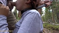 Wilderness Wednesday PUBLIC BJ and Creampie on a busy hiking trail sukisukigirl