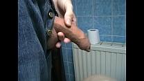 Take My Piss, Little Pervert... !
