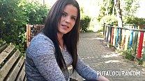 Una inocente chica pillada en la calle, a follar por dinero!