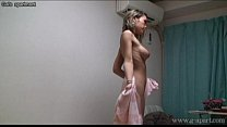Japanese shower and lingerie